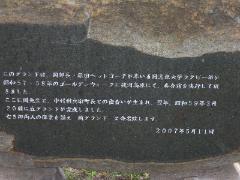 CIMG0325.JPG